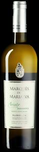 Marques de Marialva Arinto Reserva, DOC